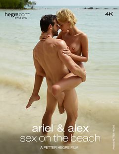 Ariel et Alex Sex On The Beach