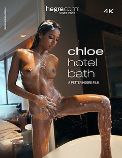 Chloe Bain Hotel