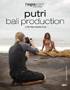 Putri Produktion auf Bali