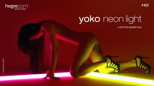 Yoko lumière néon