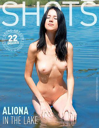 Aliona in the lake