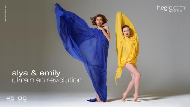 Alya and Emily Ukrainian revolution