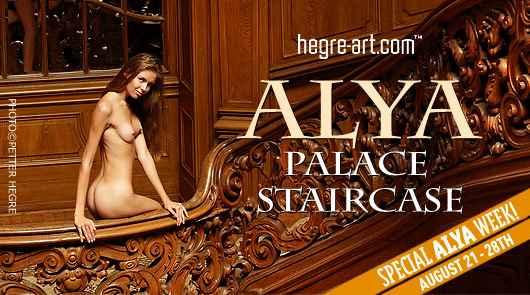 Alya escaleras de palacio