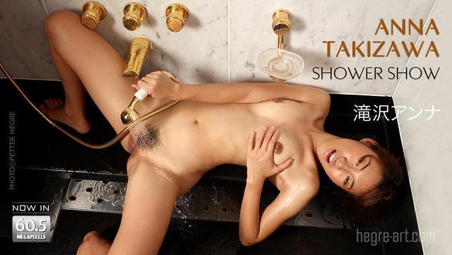 Anna Takizawa shower show