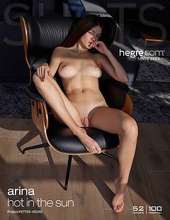 Arina chaude au soleil