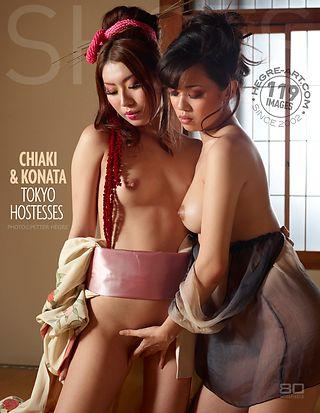 Chiaki and Konata Tokyo hostesses
