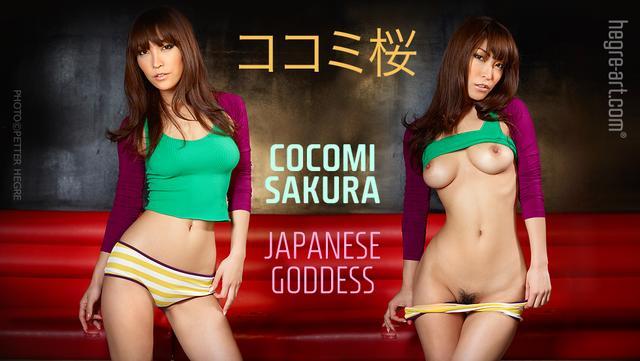 Cocomi Sakura Japanese goddess