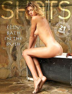 Elly bath in the bush
