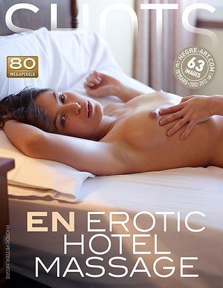 エン エロチックマッサージホテル