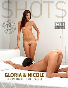 Gloria and Nicole room 102 el hotel Pacha