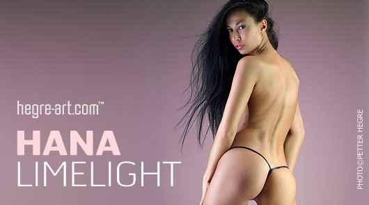 Hana reflector