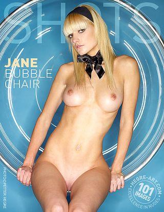 Jane bubble chair