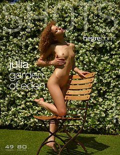 Julia garden of Eden