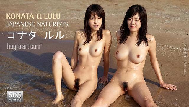 Konata and Lulu Japanese naturists