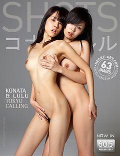 コナタ&ルル 東京コーリング