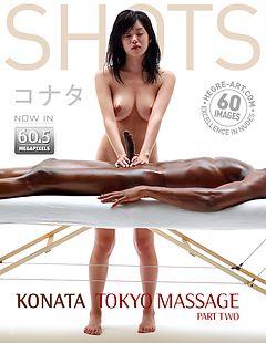 Konata masaje Tokyo parte2