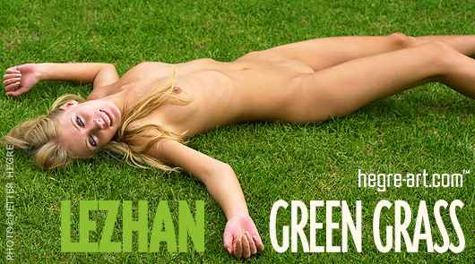 レジャン グリーンの芝生