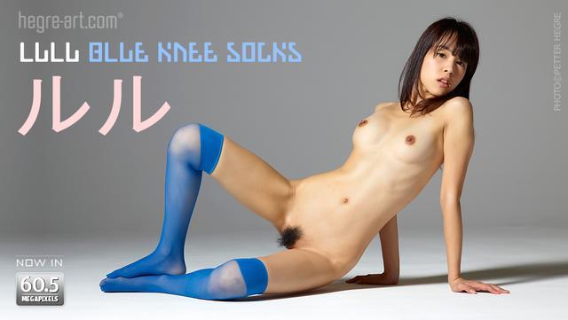 Lulu calcetines azules largos