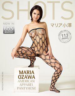 Maria Ozawa American Apparel Strumpfhose
