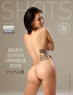 Maria Ozawa Japanese icon