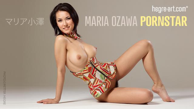 マリア・オザワ ポルノスター