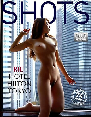 Rie hotel Hilton Tokyo