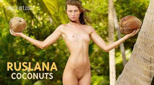ルスラナ ココナッツ