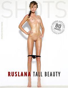 Ruslana Lange Schönheit
