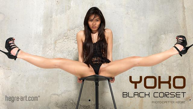 Yoko black corset