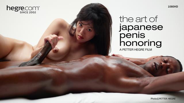 The Art Of Japanese Penis Honoring